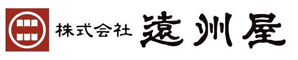 遠州屋ロゴ 横